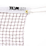 TEAMLINE TBN100 INSTITUTIONAL BADMINTON NET