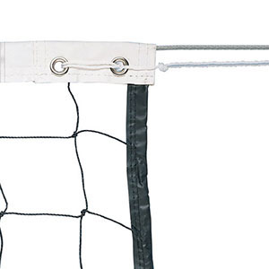 32FT STEEL CABLE TOP VB NET (2.5MM)