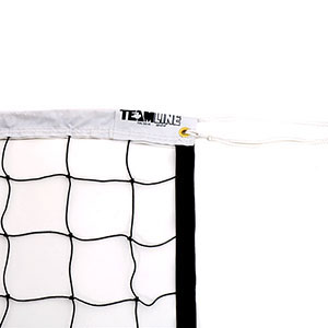 TEAMLINE INSTITUTIONAL VOLLEYBALL NET 32FT