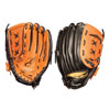 11IN. FULL GRAIN LEATHER BASEBALL GLOVE