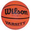 WILSON VARSITY/MVP RUBBER BASKETBALL