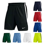 NIKE YOUTH DRY CLASSIC SHORT