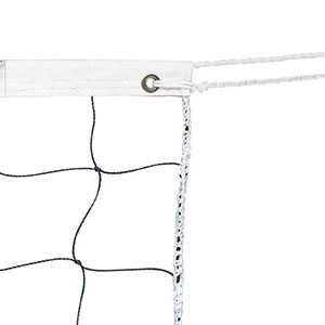 INST 30FT VBALL NET ROPE TOP AND BOTTOM REPACKAGED