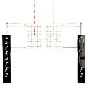 CENTRELINE ALUMN COMPLETE VOLLEYBALL SYSTEM