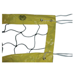 TEAMLINE INSTITUTIONAL VOLLEYBALL NET 25FT