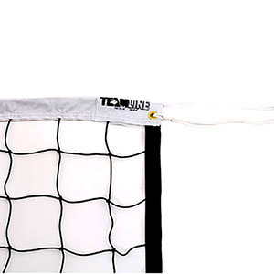 TEAMLINE INSTITUTIONAL VOLLEYBALL NET 20FT