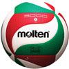 MOLTEN V5M5000 VOLLEYBALL
