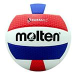 MOLTEN IV5F OFFICIAL WOMENS NCAA VOLLEYBALL