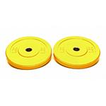 Coloured Bumper Plate 25lbs